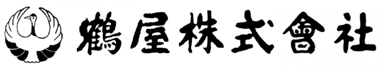 鶴屋株式会社